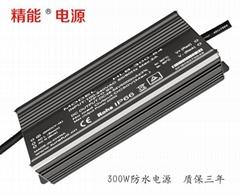 led防水電源300wled路燈電源恆流驅動電源