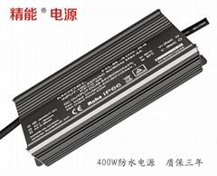 led防水電源400wled路燈電源恆流驅動電源