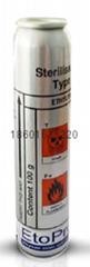 进口铝罐装环氧乙烷气体(EO 气体)