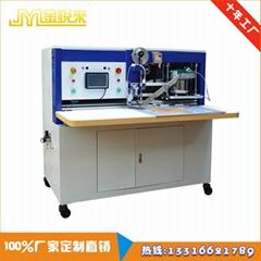 JYL-A6皮帶釘扣機 電腦四爪自動釘扣機