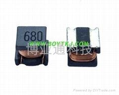 貼片功率電感575047系列