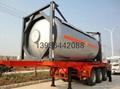 液化石油氣罐式集裝箱 4