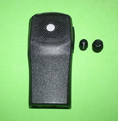 Replacement Front Outer Housing Cover