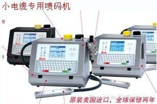 喜多力白墨喷码机CI1000 2