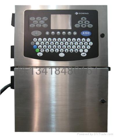 喜多力白墨喷码机CI1000 3