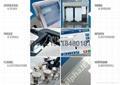 深圳喷码机美创力线缆喷码机 4