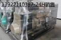 500KW柴油机发电机组 1