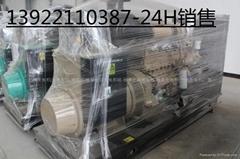 500KW柴油機發電機組