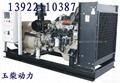100KW发电机组销售点