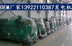 潍坊柴油发电机