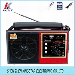 RX-002UAR FM AM SW rechargeable USB radio