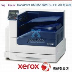 原裝行貨 富士施樂5005 A3彩色激光打印機