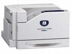 富士施乐 DocuPrint C2255 彩色激光打印机
