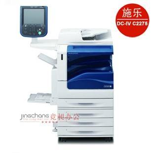 富士施樂 C2275 彩色數碼複印機 1