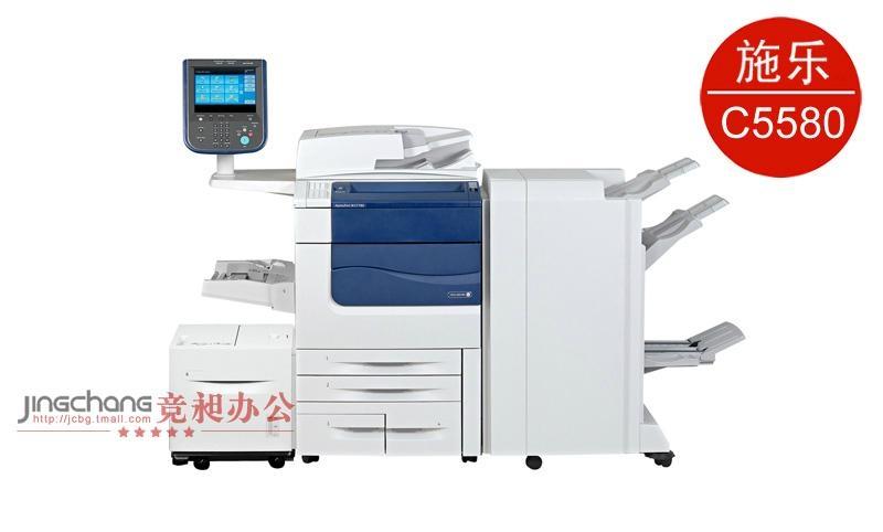 富士施樂 C5580 彩色複印機  尺寸A3 1