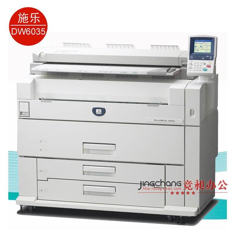 富士施樂DocuWide 6035工程複印機 1