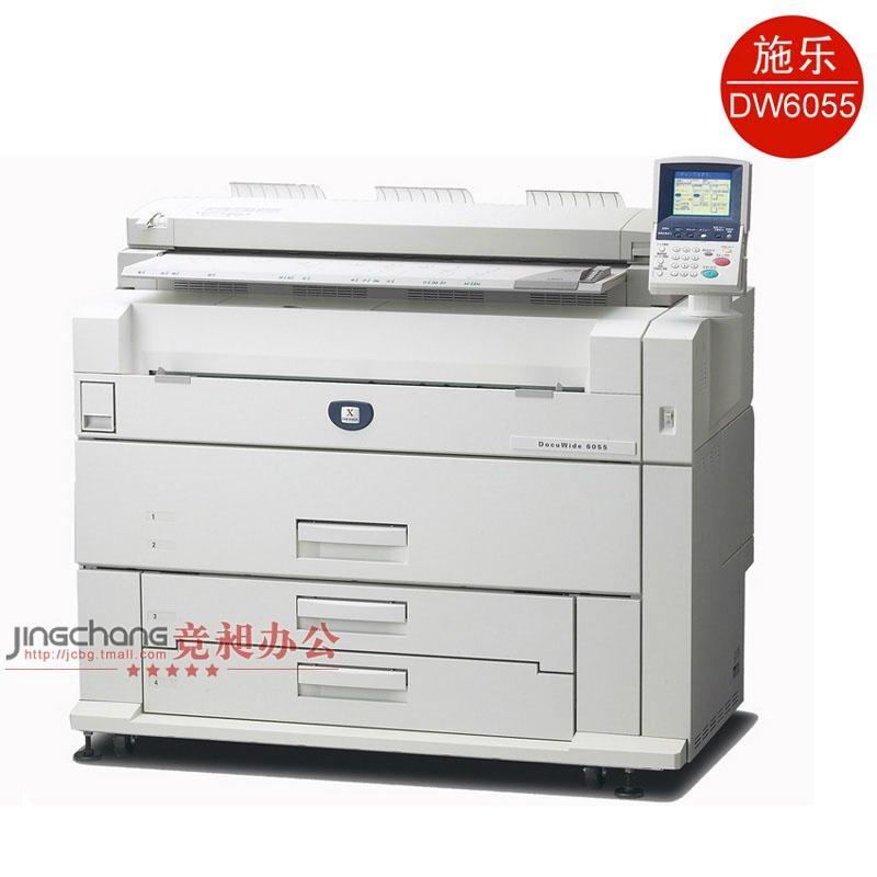 富士施乐DocuWide 6055工程复印机 1