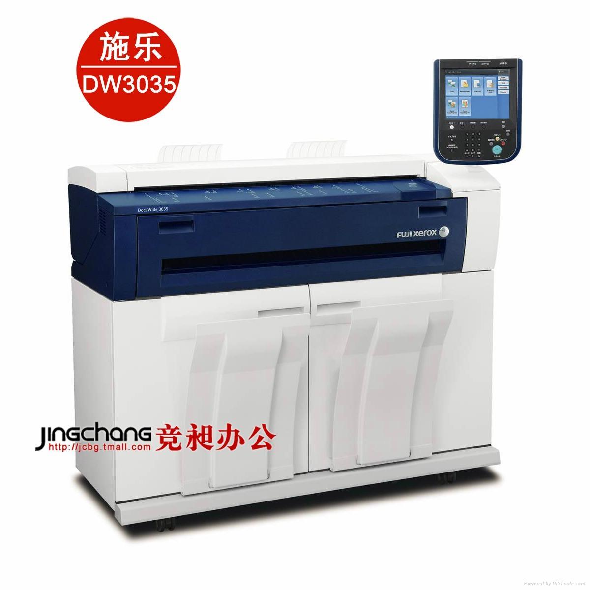 富士施樂DocuWide 3035工程複印機 2