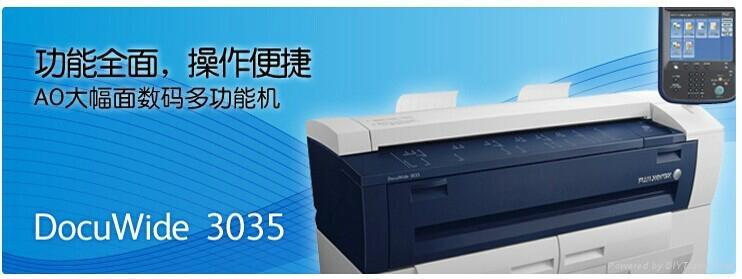 富士施樂DocuWide 3035工程複印機 3