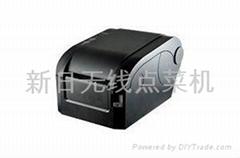 蘇州廚房打印機