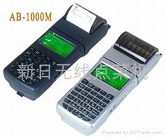 蘇州崑山常熟吳江太倉手持便攜式打印機