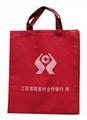 无纺布环保袋 3