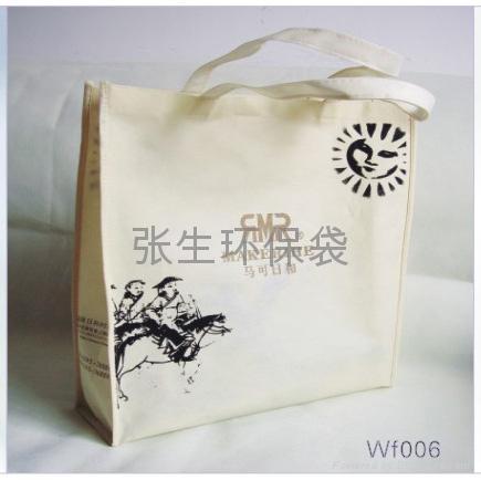 深圳复膜环保袋 2