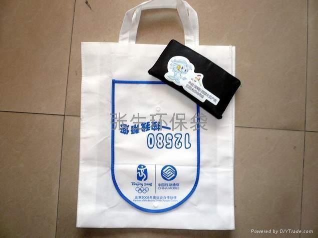 折叠环保袋 1