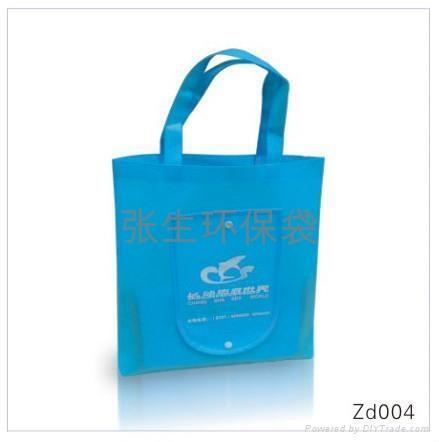 折叠环保袋 4