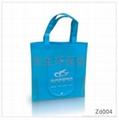 折疊環保袋 4