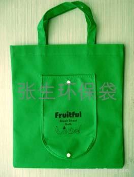 折叠环保袋 5