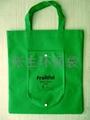 折疊環保袋 5