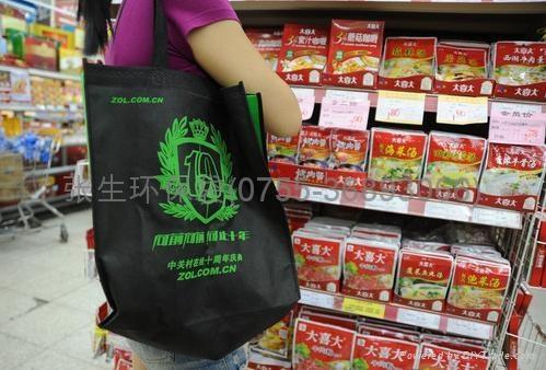 商场购物袋 1