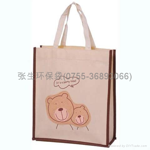 商场购物袋 3
