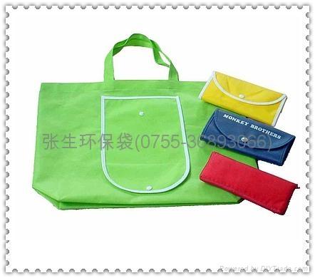 商場購物袋 5