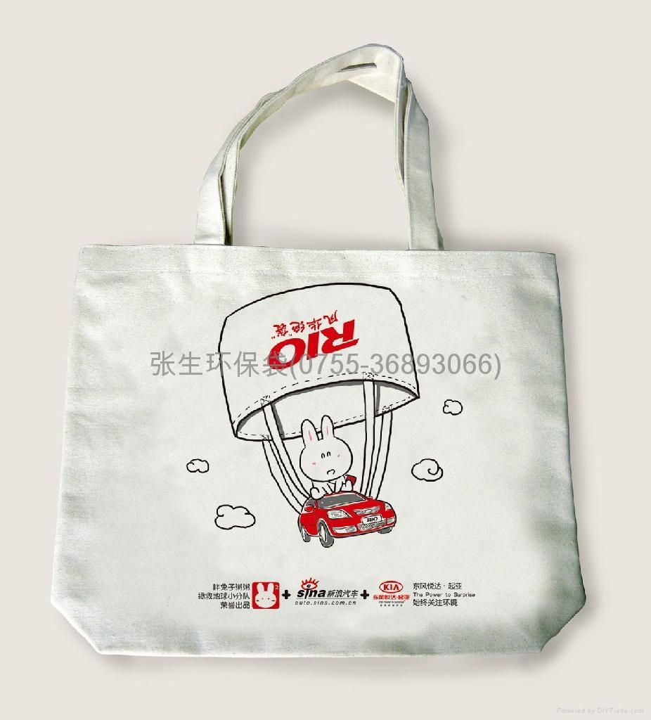 廣州環保袋 3