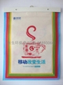 環保袋挂曆 1