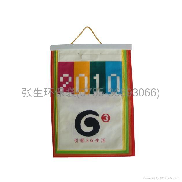 環保袋挂曆 2