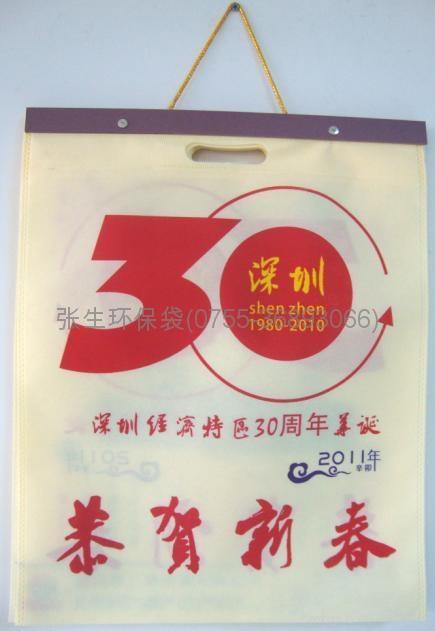 環保袋挂曆 3