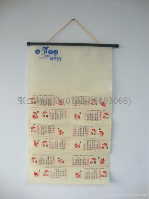 環保袋挂曆 4