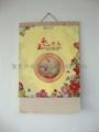 環保袋挂曆 5