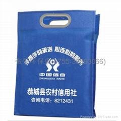 环保资料袋
