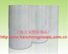 450X0.15規格PE貼體膜