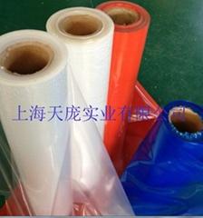 复合沙林膜铝卷  SURLYN沙林铝卷膜
