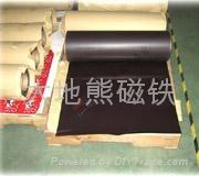 rubber magnet 2