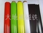 colour rubber magnet sheet