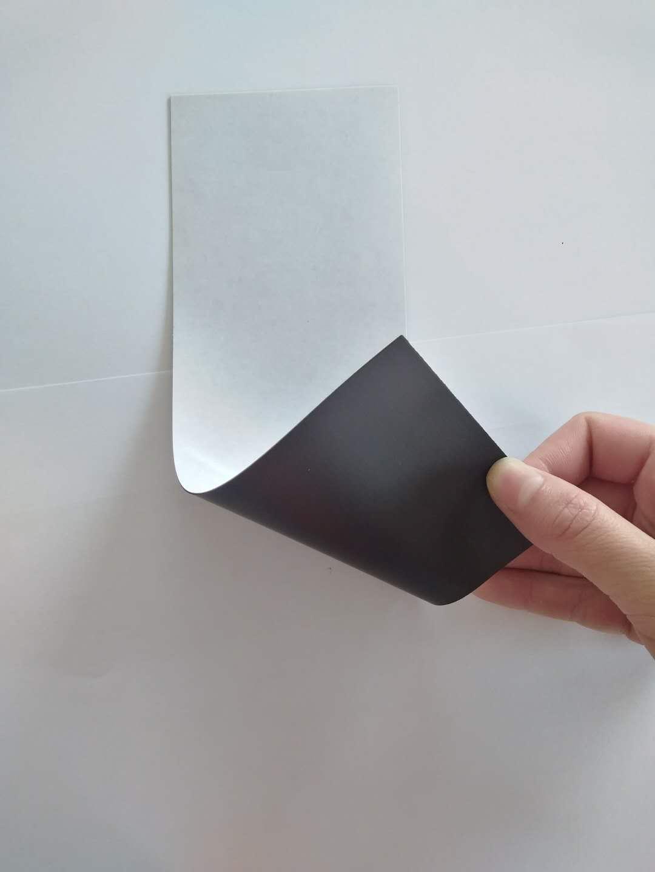 胶磁片 1