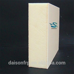 PU Insulation Core FRP Sandwich panel For Cold Room