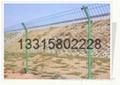 小区围栏网丨铁丝网围墙