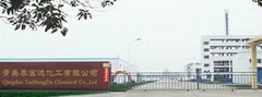 Qingdao TaiHongDa Chemical Co.,Ltd